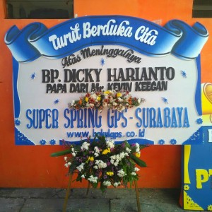SBY DC 353